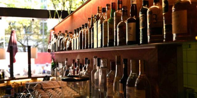 Bar Comercial 006